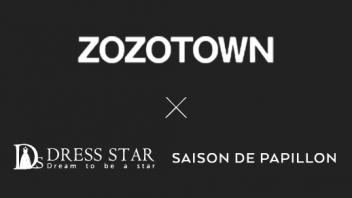 ZOZOTOWNモール店をオープン!